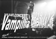 Vampilliaが7月に大阪での全席着席型ワンマン・ライヴを開催