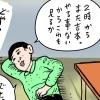 第13回 吉本新喜劇がいぶし銀のように輝いていた時代