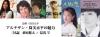 [特集]<br />アルチザン・筒美京平の魅力 [対論]萩原健太×湯浅 学