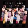 Juice=Juiceの日(10月10日)にニュー・ヴォーカル・ヴァージョンのリリック・ビデオを公開