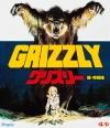 ポスト『ジョーズ』な巨大熊パニック映画『グリズリー 超・特別版』Blu-ray発売