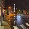 豊田道倫、弾き語り新曲「ケダモノの涙」リリース&MV公開 お盆には自主企画イベントも