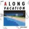 大滝詠一、『A LONG VACATION』発売40周年盤の収録内容公開