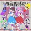 「おそ松さん」第3期ED曲「Max Charm Faces 〜彼女は最高♡♡!!!!!!〜」MV公開