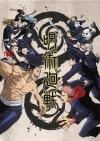 呪術廻戦「京都姉妹校交流会編」PV第4弾公開&『Vol.1』Blu-ray / DVDも発売