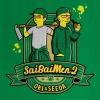お蔵入りしていたOKIとSEEDA「Sai Bai Men 2」がデジタル・リリース&MV公開