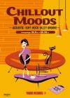 タワレコがゆっくり過ごすためのコンピをリリース 「CHILLOUT MOODSキャンペーン」開催