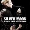 佐野元春&THE COYOTE BAND、来春発売の新作から先行シングル「銀の月」が配信