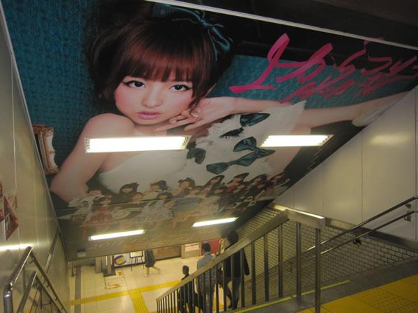 AKB48「上からマリコ」