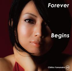 山中千尋、約2年ぶりとなるピアノ・トリオ編成での新作を発表!