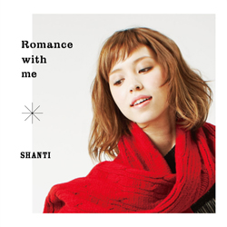 """豊かな表現にあふれたロマンチックで""""深い""""愛の歌— SHANTIの多彩さを感じる2ndアルバム!"""