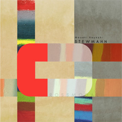 菊地ペペ、サルガヴォ等でも活躍中のピアニスト、林 正樹率いるSTEWMAHNが初のアルバムをリリース!