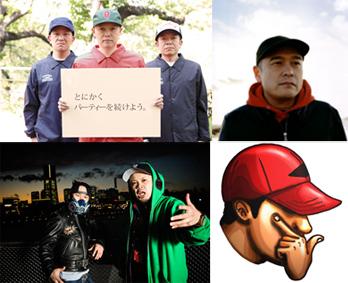代官山UNITで開催のパーティ<Erection>に、スチャダラパー、サ上とロ吉ら総勢20組出演!