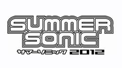 <サマーソニック2012>出演者第5弾6組を発表! ゴティエ、セイント・ヴィンセント、阿部真央ほか