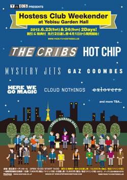 <Hostess Club Weekender>早くも第2回を6月23&24日に開催! 第1弾出演者も発表!