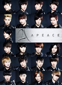 """21人組の超大型K-POPグループ""""Apeace(エーピース)""""、待望の1stアルバム発売決定!"""