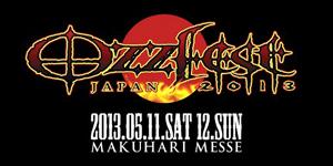 〈Ozzfest Japan 2013〉の第2弾ラインナップ4組発表!