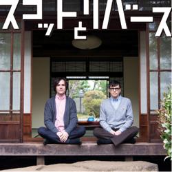 「世界にJ-POPの素晴らしさを発信したい」——スコット&リバースがガチンコで作り上げた日本語アルバム!
