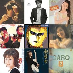 アナログ・レコード時代の日本の名盤を高品質Blu-spec CD2で一挙49タイトル復刻!