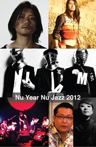 新年早々、J.A.Mほか気鋭のジャズ・ミュージシャンが代官山UNITに集合!