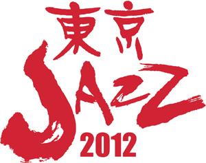 東京JAZZ2012の開催が決定! バート・バカラック、エスペランサらが出演!!