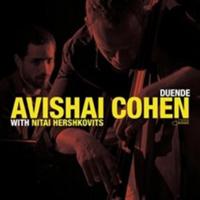 アヴィシャイ・コーエンが新進ピアニストとのデュオ作を発表