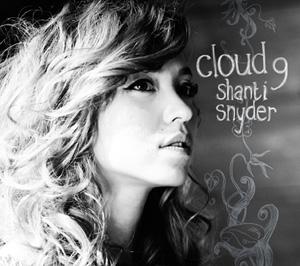 SHANTIが新作をオランダのレーベルから発表! 国内盤もあり
