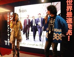 ビートルズ、カウントダウンイベントで新作の販売開始!