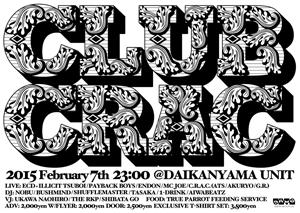 """対レイシスト行動集団C.R.A.C.がパーティ""""CLUB CRAC""""を開催"""