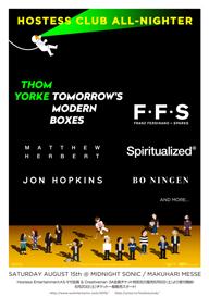 トム・ヨーク、FFSなど、〈HOSTESS CLUB ALL-NIGHTER〉出演アーティストが明らかに