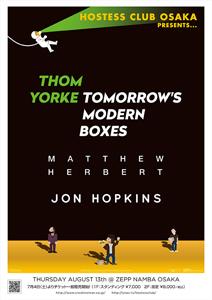 トム・ヨーク、マシュー・ハーバート、ジョン・ホプキンスが出演する大阪でのライヴが決定