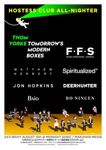 トム・ヨーク、FFSなどが出演! 〈HOSTESS CLUB ALL-NIGHTER〉のタイムテーブルを発表