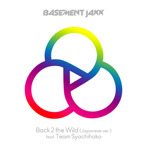ベースメント・ジャックスとチームしゃちほこのコラボ楽曲が12inchアナログ盤で発売決定