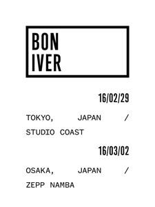 ボン・イヴェール、初のジャパン・ツアーを2016年2月に開催