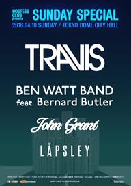トラヴィス、ベン・ワットらが出演、Hostess Clubの新公演が決定
