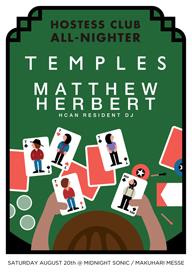 〈HOSTESS CLUB ALL-NIGHTER〉にテンプルズとマシュー・ハーバートの出演が決定