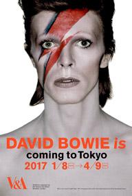 大回顧展〈DAVID BOWIE is〉チケット発売開始 内覧会招待のSNS企画もスタート