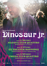 ダイナソーJr.、2017年1月にジャパン・ツアーを開催