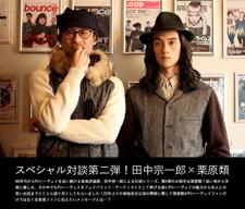祝・PJハーヴェイ単独来日 田中宗一郎と栗原 類によるペシャル対談公開中