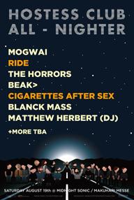 〈HOSTESS CLUB ALL-NIGHTER〉にライド、シガレッツ・アフター・セックスの出演が決定
