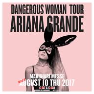 アリアナ・グランデの世界ツアー、幕張メッセ公演完売につき追加公演決定