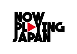 日本における音楽のヒットや潮流を作るプロジェクト「NOW PLAYING JAPAN」が始動
