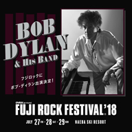 〈FUJI ROCK FESTIVAL〉にボブ・ディランの出演が決定