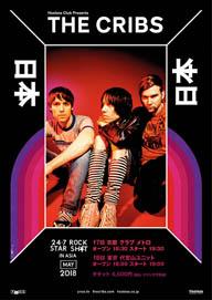 ザ・クリブス、ニュー・アルバムを携えたジャパン・ツアーを開催
