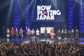 〈NOW PLAYING JAPAN LIVE〉でKICK THE CAN CREW、BiSHらがライヴを披露