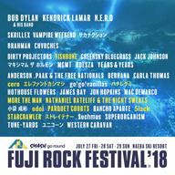 エレファントカシマシ、フィッシュボーン、ハナレグミ、ceroほか、フジロック出演者第4弾を発表