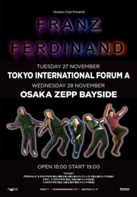 フランツ・フェルディナンド、ジャパン・ツアーを11月に開催