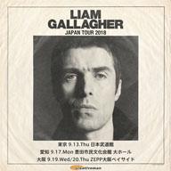 リアム・ギャラガー、ソロとしては初のジャパン・ツアーを開催
