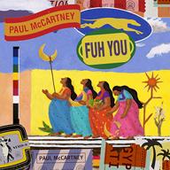 ポール・マッカートニー、ニュー・アルバム『エジプト・ステーション』から新曲「ファー・ユー」を公開