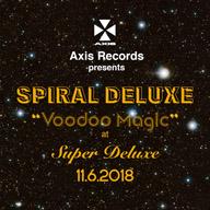 ジェフ・ミルズ率いるSPIRAL DELUXE、アルバム発売記念スペシャル・ショウケースを開催